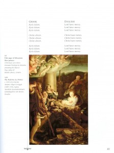 Art Treasury Gallery - Sacred Christmas Music - Christmas Classics ...